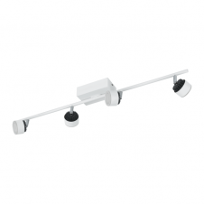 ARMENTO contemporary white LED spot light bar (4 light)