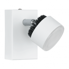 ARMENTO contemporary white LED wall spot light