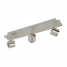 PIERINO contemporary satin nickel and chrome LED spot lights (3 light)
