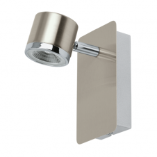 PIERINO contemporary satin nickel and chrome LED wall spot light